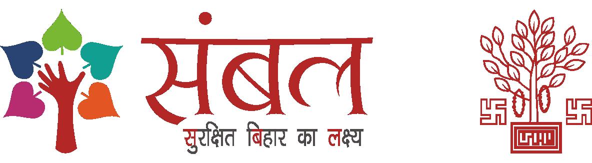 Sambal Logo